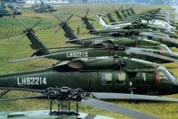 S-70 黑鹰