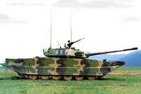63式轻型两栖坦克