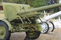 90式75毫米野炮