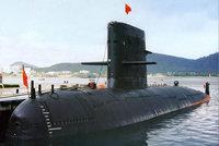 远征22号(039G型/宋级改)