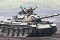 74式主战坦克
