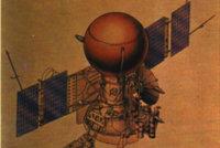 织女(Vega)哈雷彗星探测器