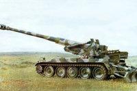 203毫米口径榴弹炮