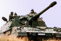 PzH2000 自行榴弹炮