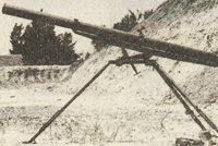88式122毫米单管火箭炮