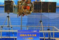实践9号卫星