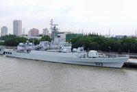 蒲田号(523)