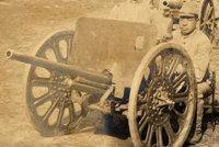 九四式37毫米速射炮