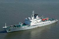 远望4号测量船