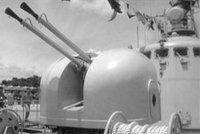 76A式37毫米双管舰炮