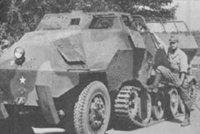 一式装甲运兵车