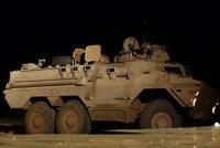 """OMC""""獾""""式20步兵战车"""