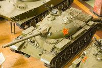 62式轻型坦克