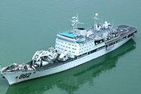 崇明岛号远洋打捞救生船(862)