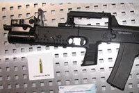 A-91突击步枪