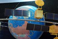 北斗卫星导航系统