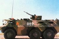 WZ523轮式装甲侦察车