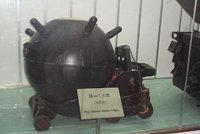 锚-1型水雷