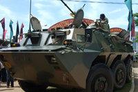 ZSL90式/WZ551装甲车原型车