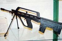 KH2002(Khaybar)自动步枪