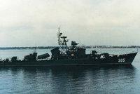 昆明号(505)
