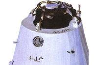伊拉克Sigee1400型沉底雷