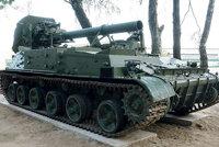 240毫米自行迫击炮M1975