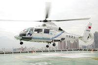 直-9海监型