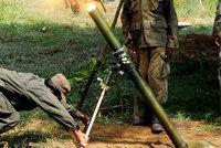 W87式81毫米迫击炮