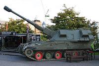 AS-90 自行榴弹炮
