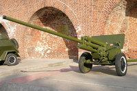 M1943 (ZiS-2)57毫米反坦克炮