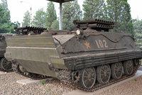70式130毫米自行火箭炮