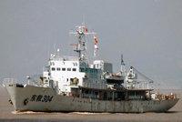 东救304近海潜水救生船