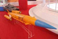 海鹰-3(HY-3/C-301)
