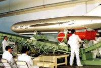 海鹰-1(HY-1)/飞龙-3(FL-3)
