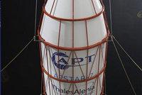 亚太(APSTAR)卫星