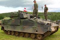 ASCOD机械化步兵战车