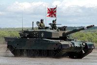 90式主战坦克