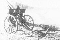 91式105毫米野炮