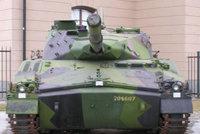 IKV-91轻型坦克