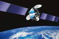 Nilesat通信卫星