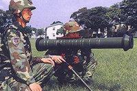 PF97式93毫米单兵云爆火箭