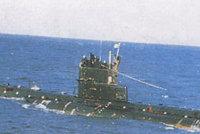 030型(W级)