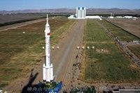 酒泉卫星发射中心双城子