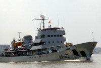 南救502近海潜水救生船