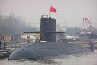 远征61号(035G型/明级改)
