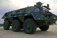 "TPz-1""狐狸""装甲人员运输车"
