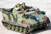 M113A2装甲人员运输车