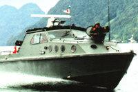 Aquarius级快速巡逻船