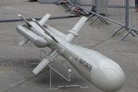 """意大利""""火星""""反舰导弹"""